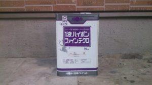 1液ハイポンファインデクロ(日本ペイント)