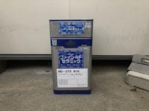 ファイン4Fセラミック(日本ペイント)