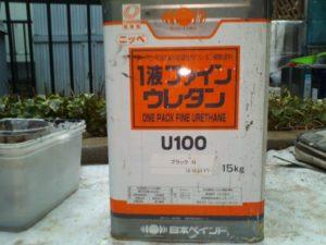 1液ファインウレタン(日本ペイント)