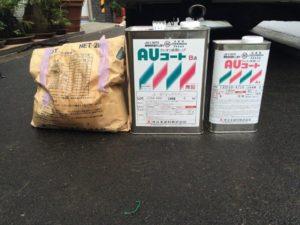 AUコート A液・B液(東日本塗料)