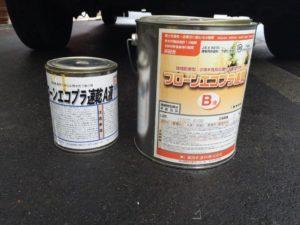 フローンエコプラ早乾 A液・B液(東日本塗料)