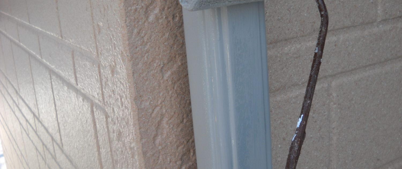 雨樋の中塗り