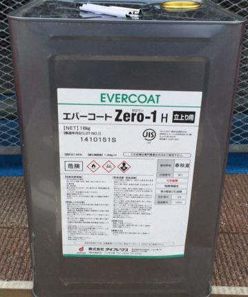 エバーコートZero-1H(アステックペイント社)