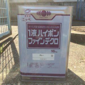 1液ハイポロファインデクロ(日本ペイント)