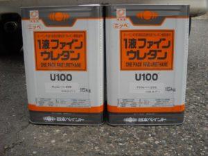 1液ファインウレタンU100(日本ペイント)